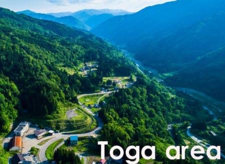 雄大な大自然に囲まれた利賀村。