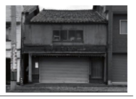 店舗B(旧店舗名:金津古道具)
