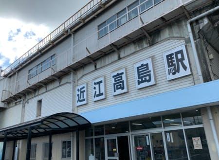 各イベントはJR最寄り駅から出発!1日送迎いたします!
