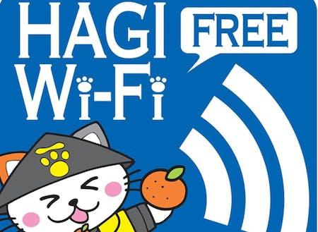 Wi-Fiが使える施設にはこのアイコンがあるらしい。