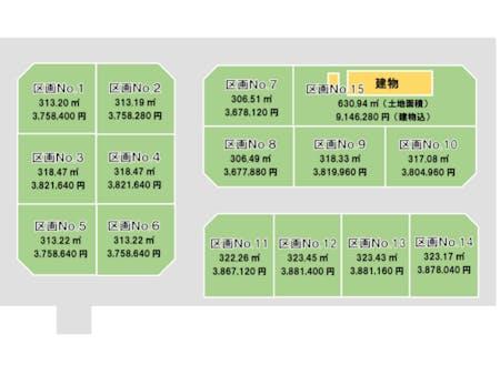 区画図(面積及び価格)