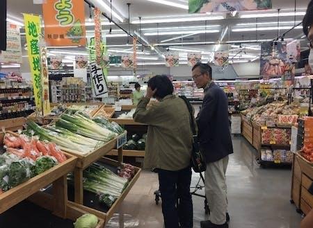 買い物場所見学2/ 新鮮なお野菜を安価でお求めいただけます