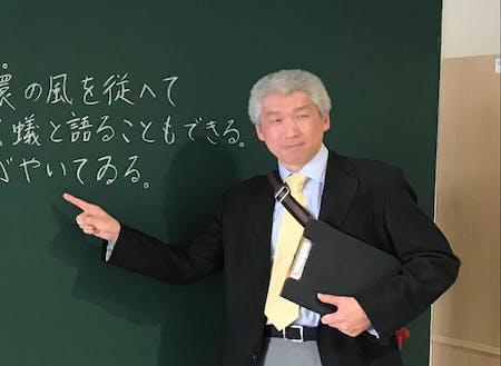 代表者② 岩手県立釜石高等学校理数科・SSH推進室主任 吉田英男さん