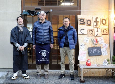 シャッター商店街となった商店街をリノベーションしカフェを立ち上げに挑戦中!