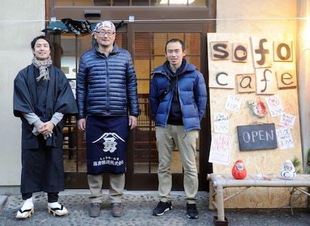 シャッター商店街となった商店街をリノベーションしカフェを開業したメンバー達
