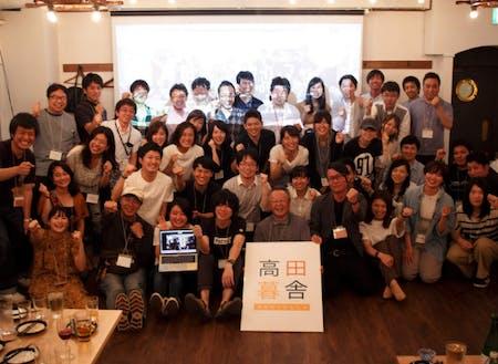 """2019年7月に東京・赤坂にて開催したイベント「高田暮らしカフェ@東京」。 """"現地に住むことだけが、高田暮らしじゃない!""""をテーマに、陸前高田に関わりのある人たちが集って交流をしました。"""