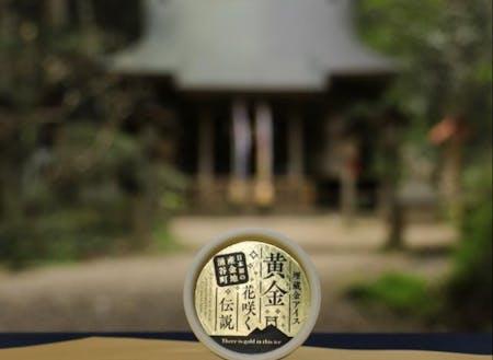 日本初の産金の歴史にちなんだ本物の金が埋め込まれたアイスも開発されました