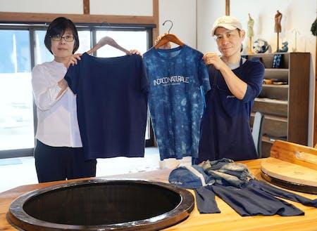 藍染スポーツウェアSTUDIO N2