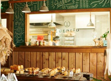 オリジナル米粉パン「CUBREAD」の店舗はOrganic Cafe M2に併設されています。