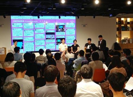 東京で行われたイベントは毎回満員御礼!地方×複業の可能性が広がります!