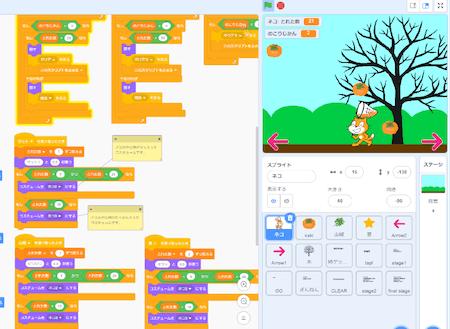 紀美野の特産品「柿」をテーマにゲーム制作に挑戦!