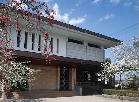 村山龍平記念館