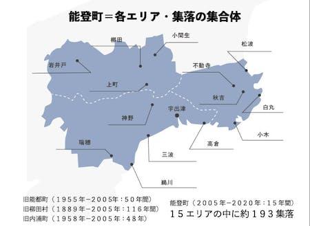 町内には15エリア・約193の集落がそれぞれ活動しています