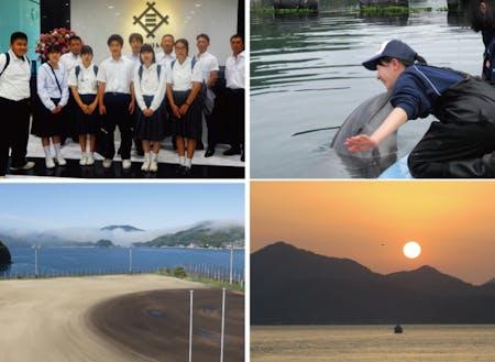 地域資源を活かした特色ある授業や行事/四季折々の美しい自然