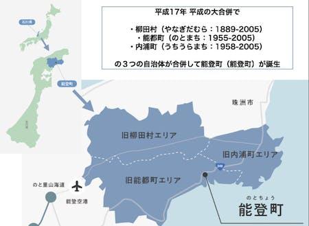 大小さまざまな港町・農村・漁村があり、東京からも飛行機で60分。