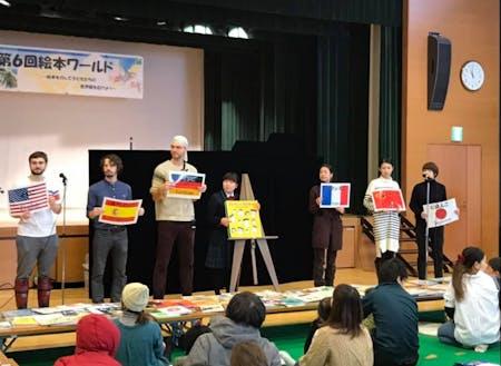 地域の活動も支援!多言語の読み聞かせイベント「絵本ワールド」