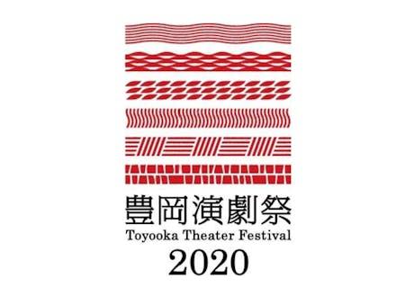 豊岡演劇祭を通じてモビリティなど色々な実証実験も企画中!