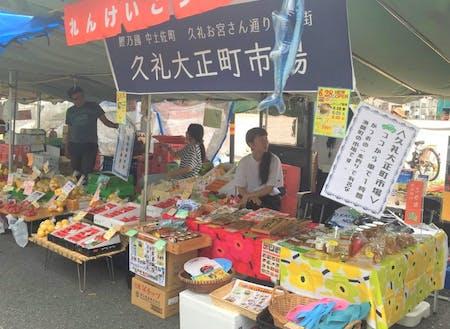 久礼市場の商品を取りまとめて高知市の「日曜市」に出店してみたり…