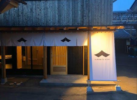 酒蔵ホテルKURABITO STAY