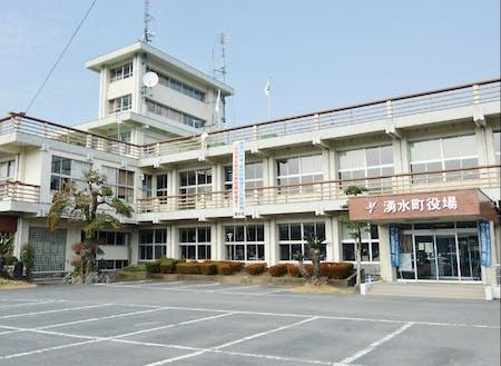 湧水町役場 栗野庁舎