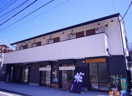 普段は民泊施設として貸し出している試住先の稲村ガ崎 アパート