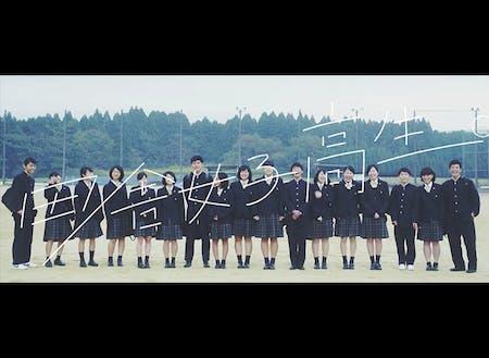 日々の唄声PROJECT「田舎女子高生」 http://www.tenandoproject.com/utagoe/