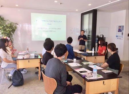 弘前大学と連携して実施されている弘前まちなかキャンパスプロジェクト