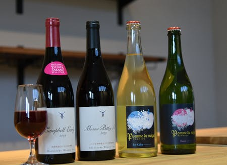 2020年にリリースされた八戸ワイン
