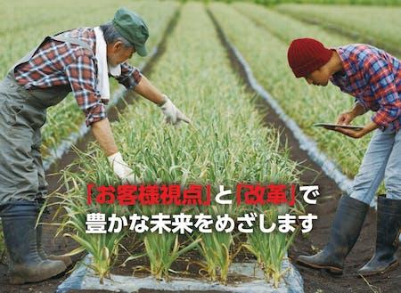 滋賀県という地方から全国の農家さんへ、 柔軟にお客様のニーズに応える開発力が自慢の企業さんです。