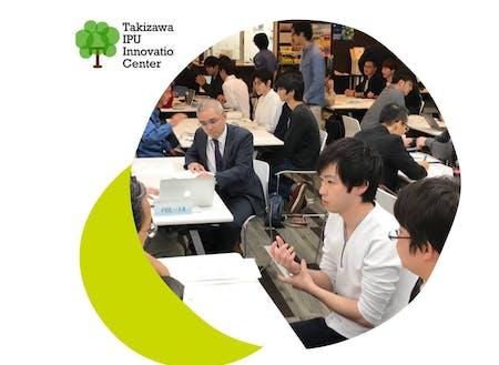 企業や学生が集いながら、様々なイベントや学びの場が開催されています