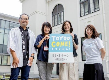 豊岡市の移住担当者がまちの魅力を紹介します!