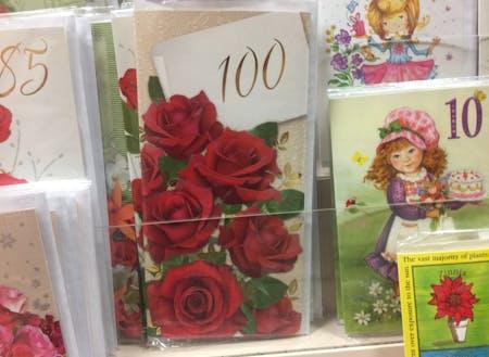 100歳用バースデーカード♪ちゃんとマーケティングしているのかちょっと心配。