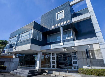 ゲストの北川智之さんが代表取締役を務められる、㈱北川電気商会さん社屋。お仕事のだけでなく地域の発展のため様々な取り組みをされています。