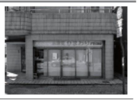 店舗A(旧店舗名:ひまわり)