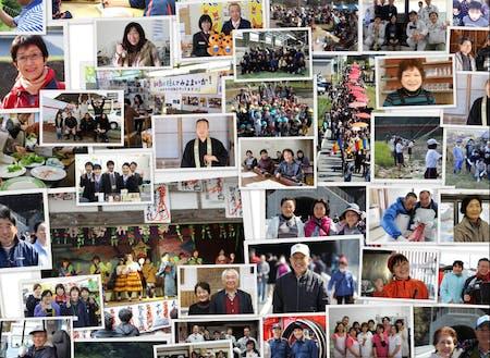 和良町の人たち