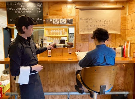 海外で経験を積み、Uターンして飲食店「Wine and Kitchen S」を開業された坂本さん