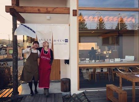 町外の女性ハンターと料理人がコラボしたイベントも!