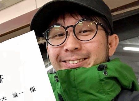 移住・起業支援している地域おこし協力隊OB鈴木