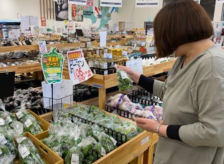 スーパーなどで安さを体感!日常体験もできます。
