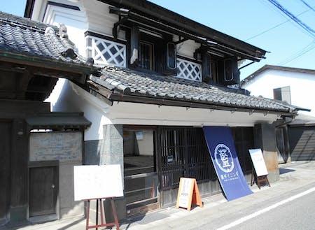 活動拠点の株式会社まちづくり村田では、空き蔵、空き家を活用した起業創業支援を行っています。