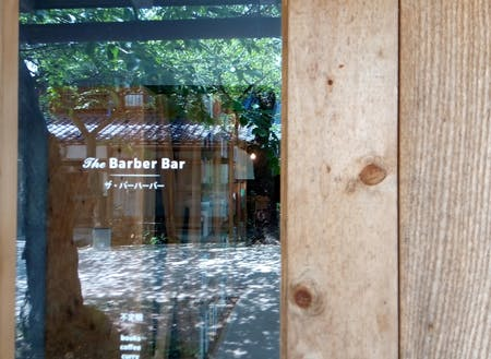 まもなくオープン予定、The Barber Bar