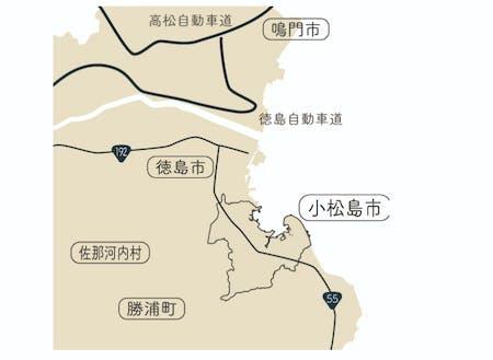 徳島市に隣接する小松島市は便利な港町です。