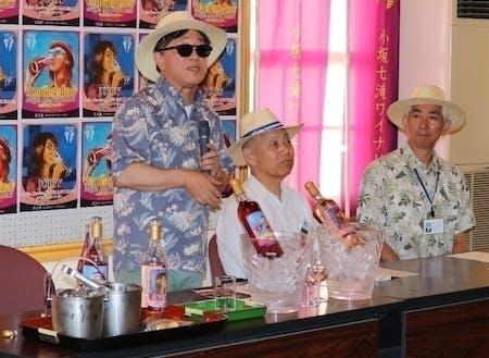 夏の新作ワイン発表会