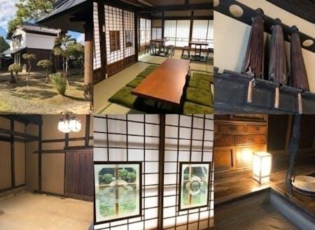 1棟貸しの泊まれる武家屋敷は、町の文化財に指定されています。